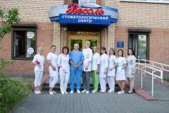 Весоль стоматологи коллектив